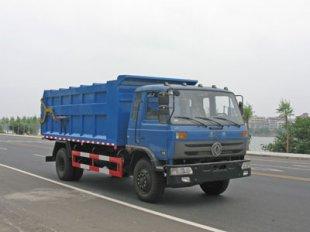 东风145/153密封对接式垃圾车