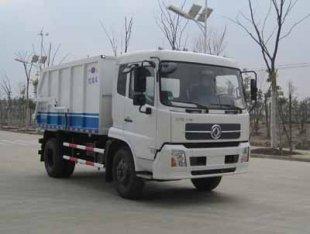 东风天锦密封对接式垃圾车