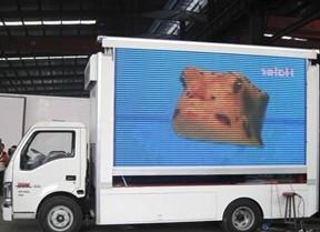 金杯LED广告宣传车,舞台车|LED广告宣传车