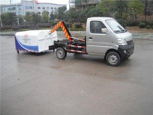 长安拉臂式垃圾车(国五),车厢可卸式垃圾车|拉臂式垃圾车