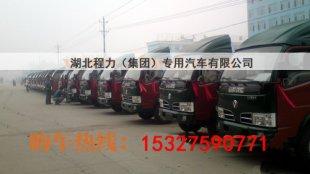 <b>一批东风福瑞卡拉臂式垃圾车再次出口到非洲国家刚果</b>