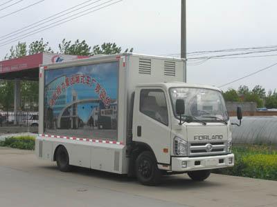 福田LED广告宣传车