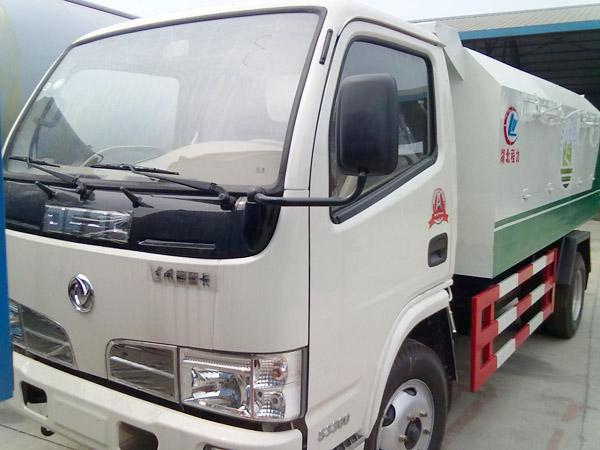 <b>安徽省农村环境连片整治示范项目在我厂定购一批密封式垃圾车</b>