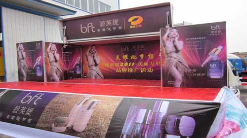 东风福瑞卡流动舞台车,舞台车|LED广告宣传车