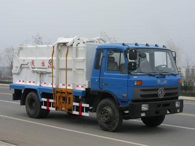 程力威牌CLW5110ZCYS型侧装压缩式垃圾车