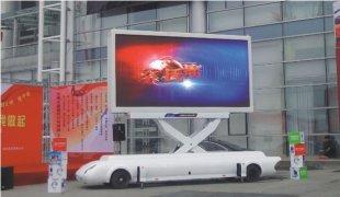 牵引式LED广告车,舞台车|LED广告宣传车