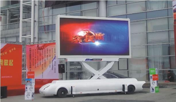 牵引式LED广告车图片