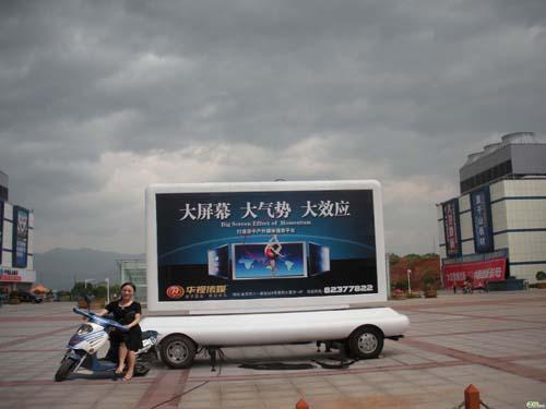 牵引式LED广告宣传车实际效果图
