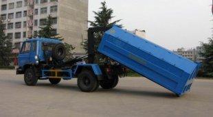 东风145拉臂式垃圾车/车厢可卸式垃圾车/勾臂式垃圾车