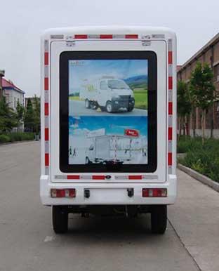 长安LED广告宣传车背部图片