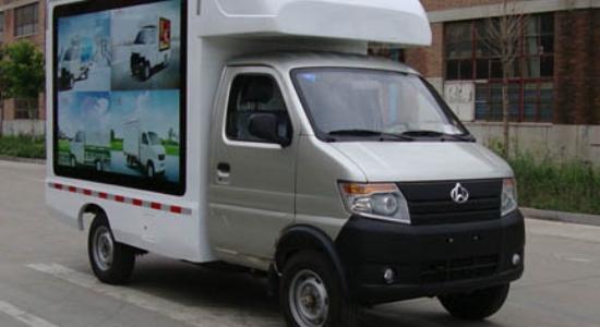 长安LED广告宣传车正面图片