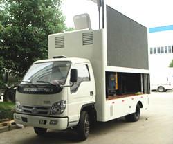 福田6.4平方LED广告宣传车