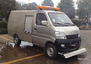 长安之星小型高压清洗车(路面冲洗车)