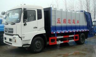 东风天锦压缩式垃圾车(12立方)