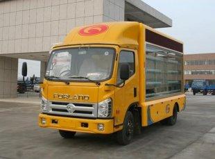 福田康瑞LED广告车(7㎡),舞台车|LED广告宣传车