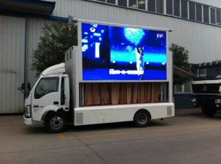 金杯LED广告宣传车(国四)