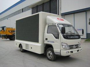 福田祥瑞LED广告宣传车(国四)