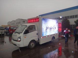 福田宝瑞LED广告宣传车(国四)