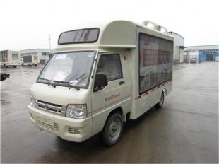 福田驭菱LED广告宣传车(国四)