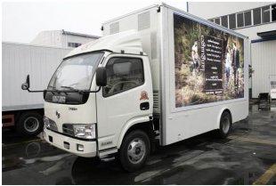 东风福瑞卡LED广告宣传车(国四)