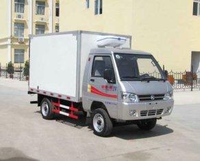 凯马小型冷藏车(国四)