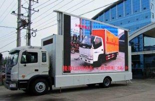LED广告宣传车外观图片