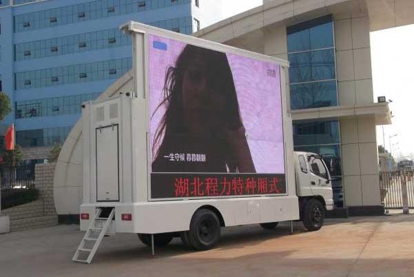 福田拼接屏LED广告宣传车