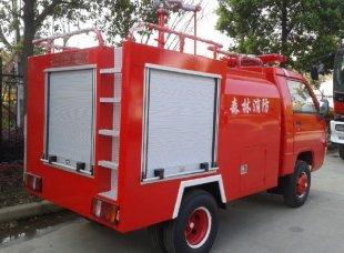 福田小型水罐消防车