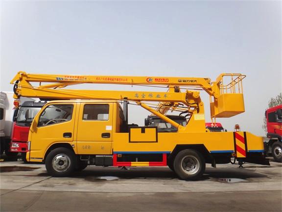 东风12米高空作业车工作臂展示