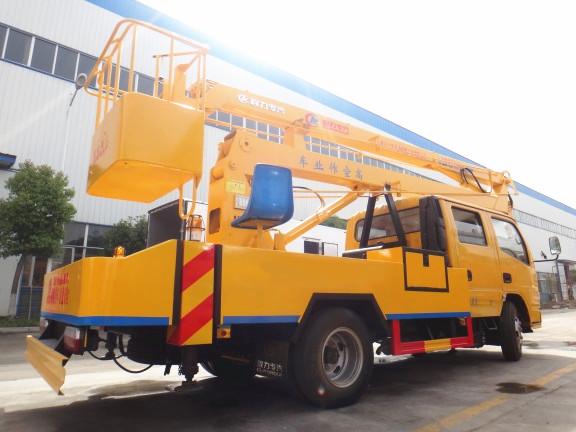 东风12米高空作业车作业平台