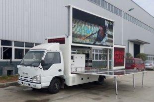 五十铃广告车(6.8平方),舞台车|LED广告宣传车