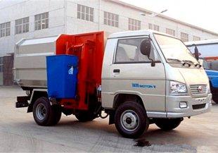 福田时代挂桶式垃圾车(3方)