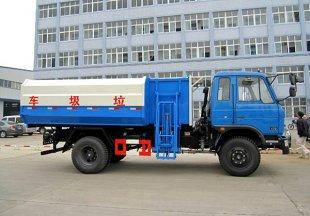 东风153挂桶垃圾车(14方)