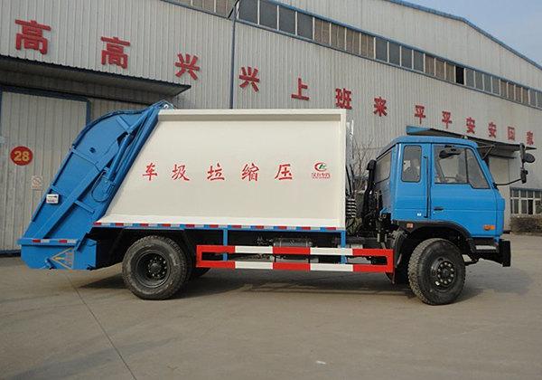 (10方)东风145压缩垃圾车