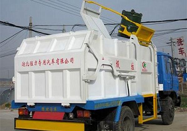 (14方)东风153侧装压缩垃圾车