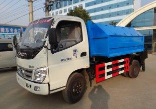 福田奥铃车厢可卸式垃圾车(5方),车厢可卸式垃圾车|拉臂式垃圾车