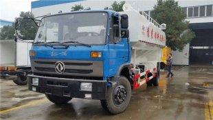 东风153散装饲料运输车(10吨)