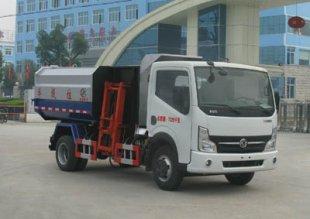 东风凯普特N300挂桶式垃圾车(5方)