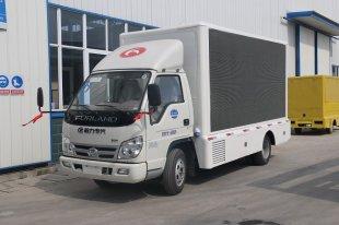 福田时代领航LED广告宣传车