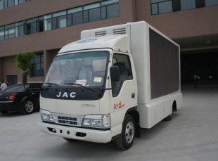 江淮好运LED广告宣传车