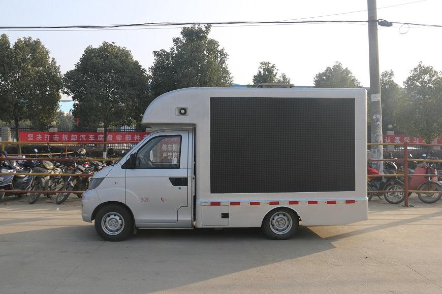 开瑞LED广告车