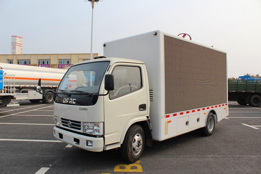 东风多利卡led广告车