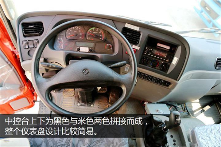 东风新款仿天锦驾驶室
