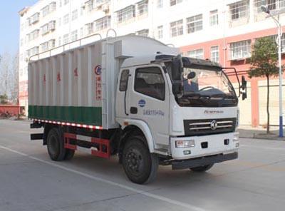 东风散装粮食运输车