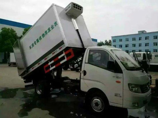 福田康瑞k1废弃物收集专用车,医疗废物转运车