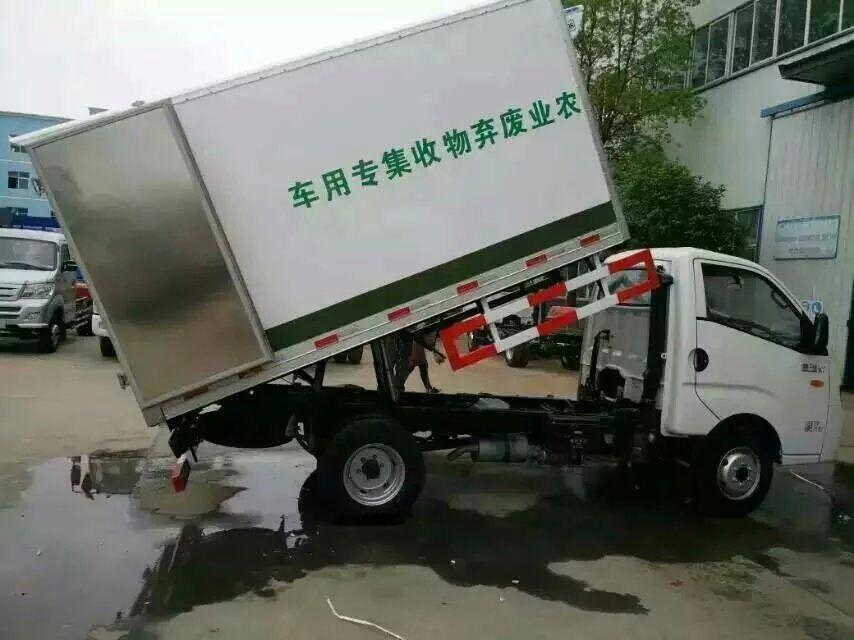福田康瑞k1废弃物收集专用车侧视图片