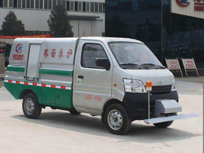 长安路面养护高压清洗车(国五)