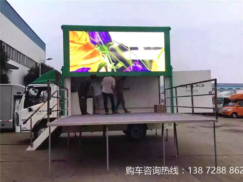 oppo手机公司订购的广告宣传车