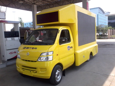 <b>长安LED广告宣传车(国五)</b>