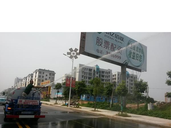 国五东风小多利卡5吨洒水车